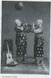 clown russes du 19ième siècle